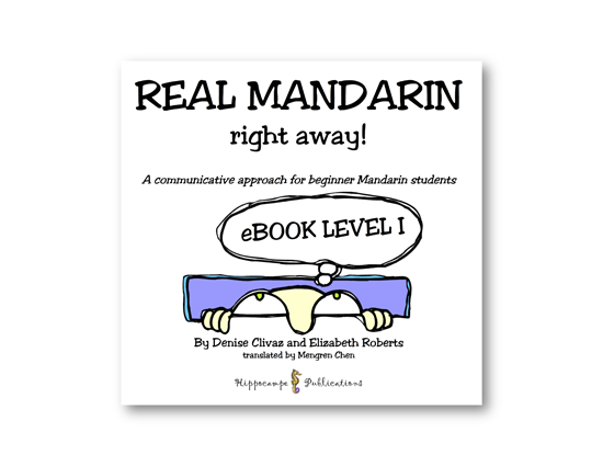 Mandarin i real language right away real mandarin partner conversations ebook the partner conversations fandeluxe Choice Image
