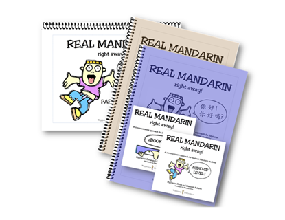 Real Mandarin Right Away Teacher Starter Kit Level 1