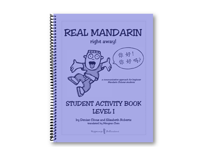Real Mandarin Right Away Student Activity Book Level 1