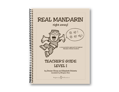 Real Mandarin Right Away Teacher's Guide Level 1 (Digital Download)