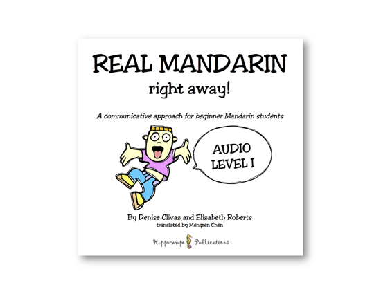 Real Mandarin Right Away Audio Level 1 (Digital Download)