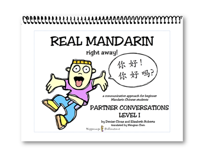 Real Mandarin Right Away Partner Conversations Level 1