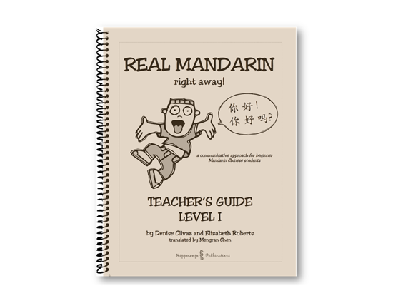 Real Mandarin Right Away Teacher's Guide Level 1