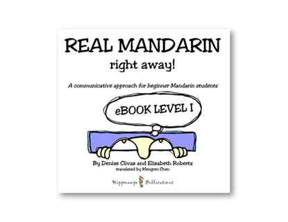 Real Mandarin Right Away Partner Conversations EBook Level 1 (Digital Download)